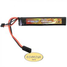 HIGH POWER LiPo 7.4V 1800mAh