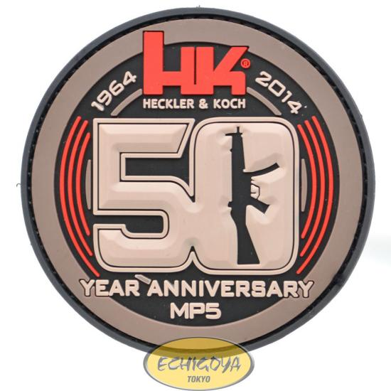 HECKLER & KOCH 50th Anniversary LOGO PATCH