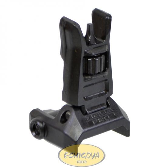 MBUS Pro - Magpul Back-Up Sight  Front