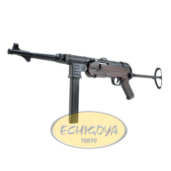 AGM MP40 / BROWN