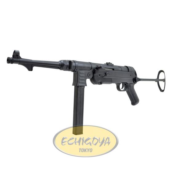 AGM MP40 / BK