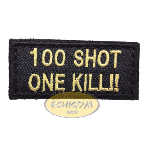 VOLK 100-SHOT ONE KILL PATCH / BLACK×GOLD