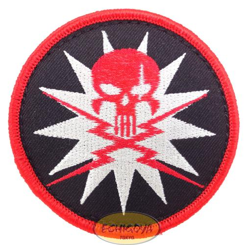 VOLK LIGHTNING SKULL PATCH
