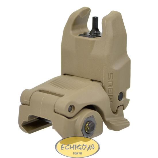 MBUS GEN2 Front Sight / FDE
