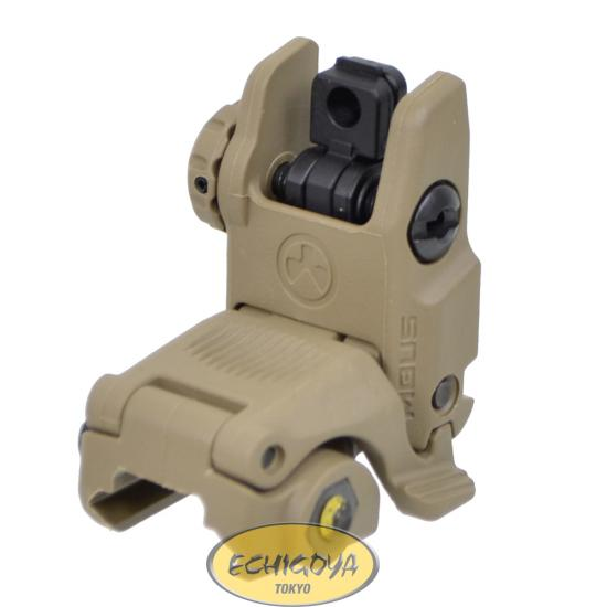MBUS GEN2 Rear Sight / FDE