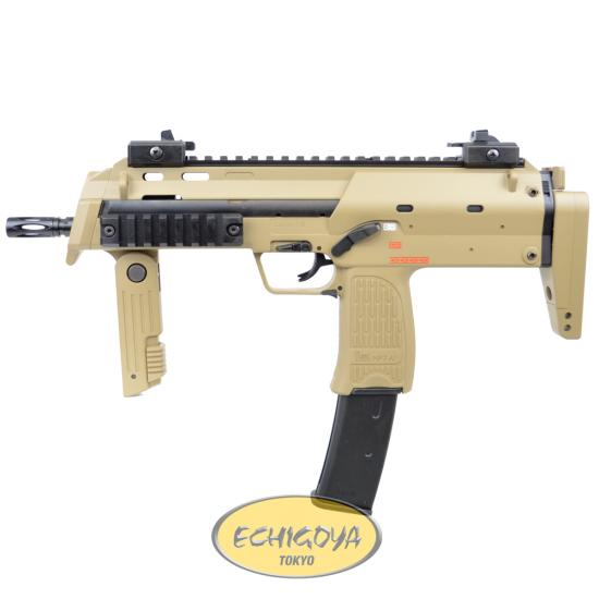 MP7A1 GAS BLOW BACK / TAN