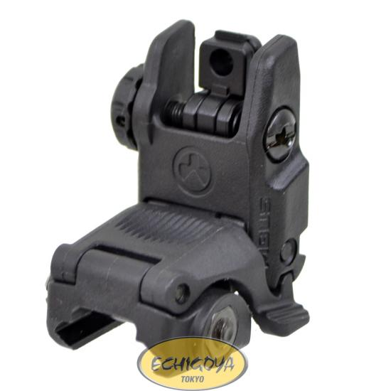 MBUS GEN2 Rear Sight / BLK