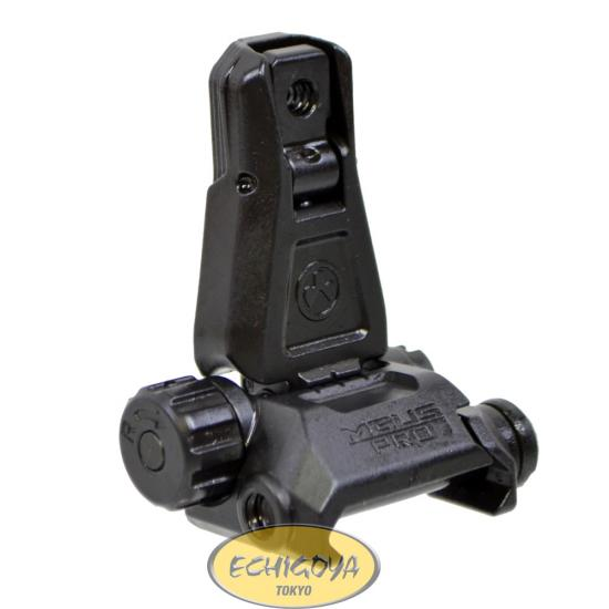 MBUS Pro - Magpul Back-Up Sight  Rear