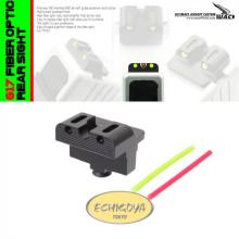 UAC Fiber Optic Rear Sight For Tokyo Marui / WE G17