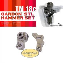 Match Grade  Steel Hammer Sear Set for TM G18C
