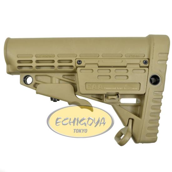 CAA Collapsible Butt Stock / TAN
