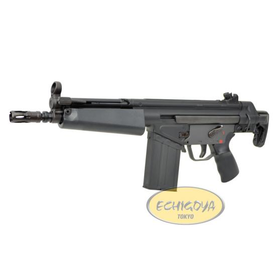 G3 Shorty MC51