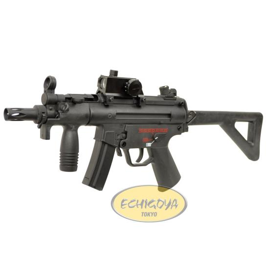 MP5 PDW Full Metal