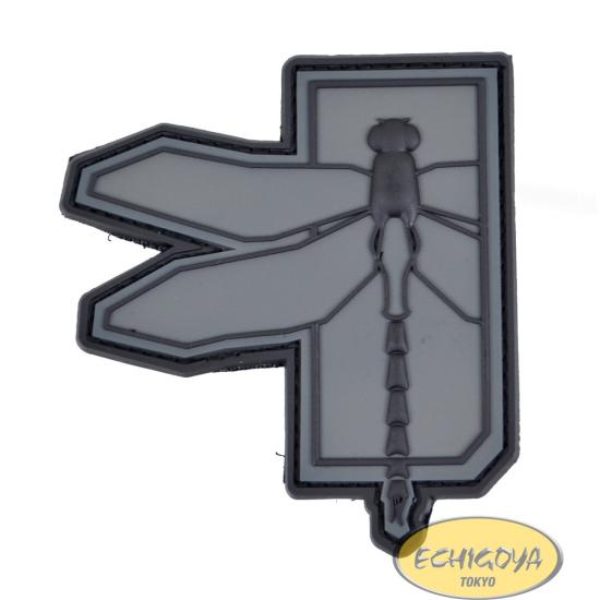 HSP Dragonfly Disruptive Grey PVC Patch