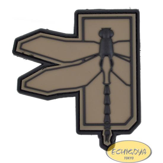 HSP Dragonfly OD PVC Patch