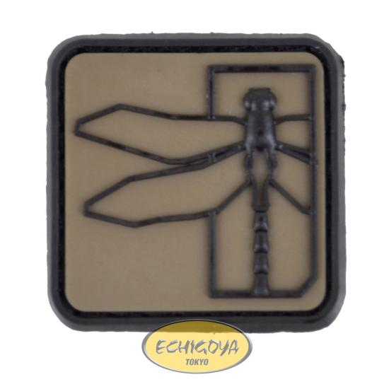 "1"" Dragon Fly OD PVC Patch"