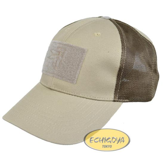 Troubleshooter Hat Flat Dark Earth