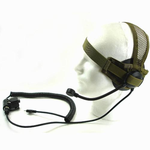 T.A.S.C TACTICAL HEADSET / TAN (I-COM)
