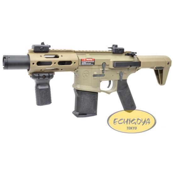 AMOEBA AM-015 M4 CQC Assault Rifle AEG  / DE