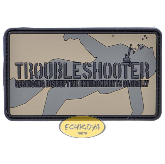 Haley Strategic Trouble Shooter PVC Patch