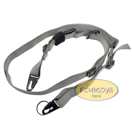 MULTI TACTICAL SLING SET / GRAY