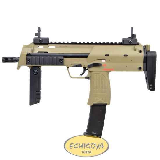 MP7A1-II / TAN