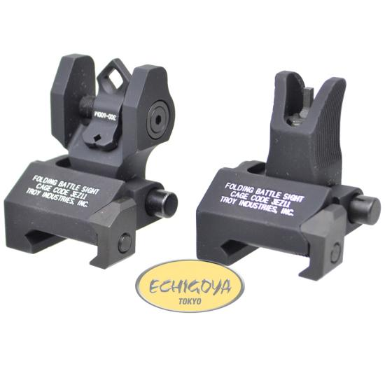 Troy Battle Sight Set Micro DOA (Di-Optic Aperture)