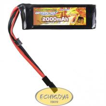 BIG POWER LIPO 2000mAh 7.4V