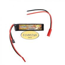 HIGH POWER LiPo7.4V560mAh