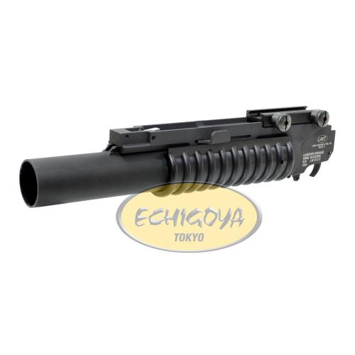 LMT Type QD M203 Grenade Launcher (Long)
