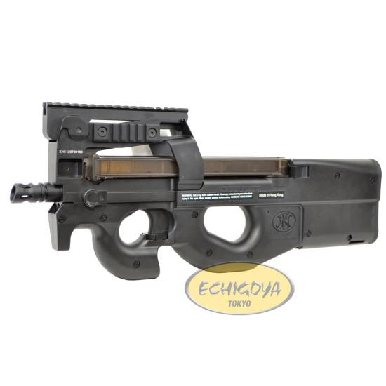 FN P90 Tactical Ultra Grade