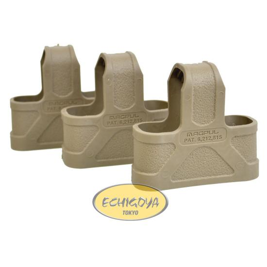 Magpul  5.56 NATO, 3 pack / FDE